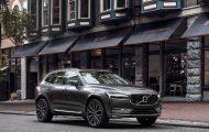 2020 Volvo XC60 Inscription Redesign